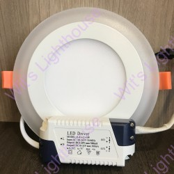 LED Downlight - 12W, Round, Recessed, Side Light